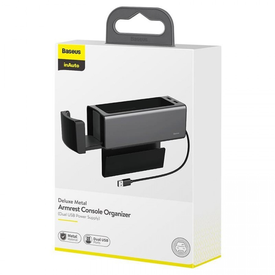 BASEUS DELUXE METAL ARMREST CONSOLE ORGANIZER DUAL USB POWER SUPPLY BLACK