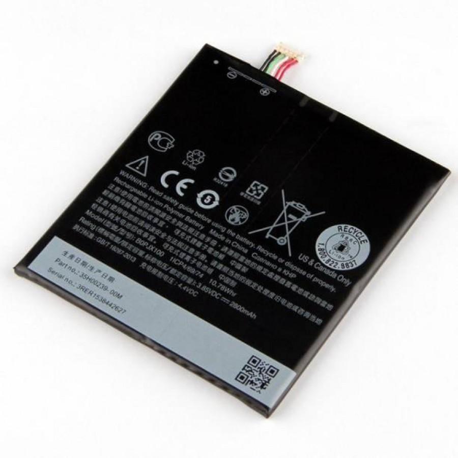 BATTERY HTC DESIRE 828
