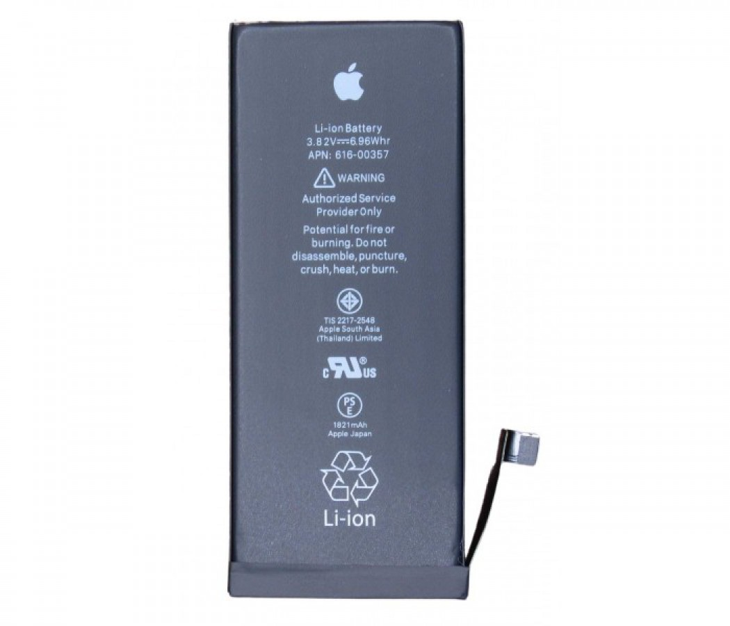 Battery IPHONE 8