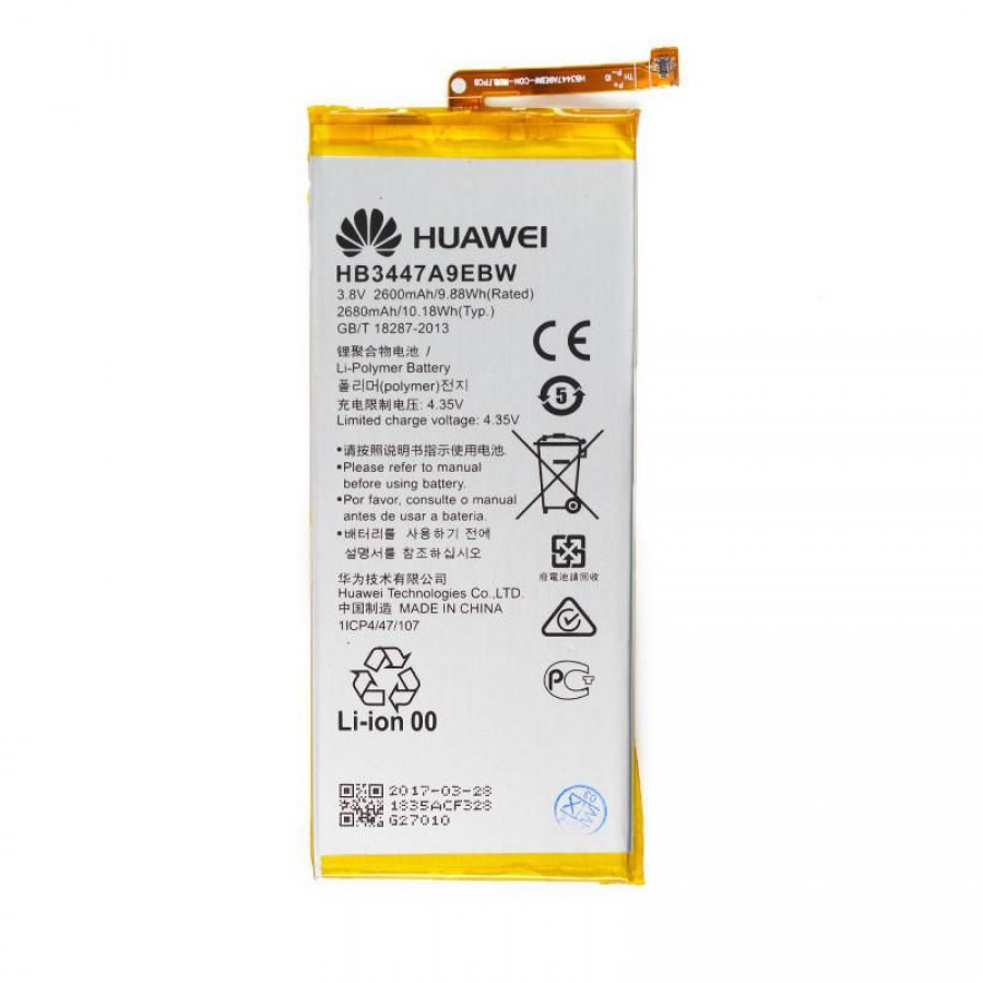 Battery Huawei P8
