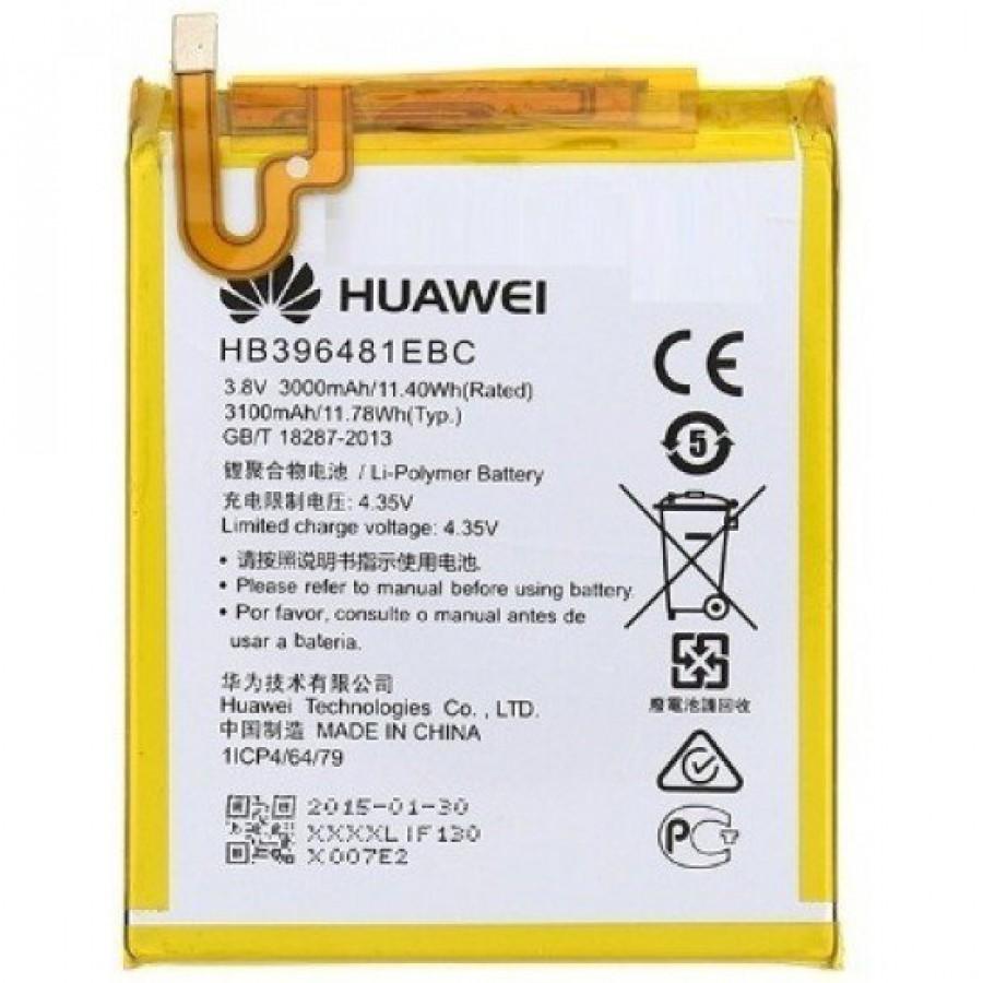 BATTERY HUAWEI G8