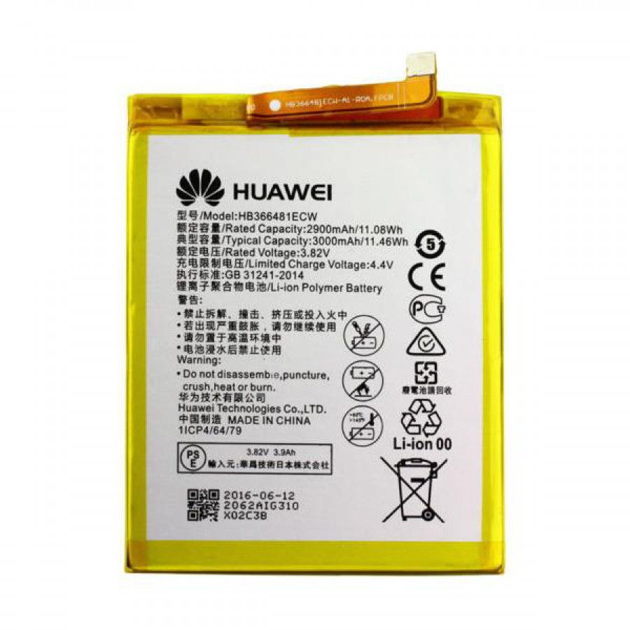BATTERY HUAWEI P9 LITE